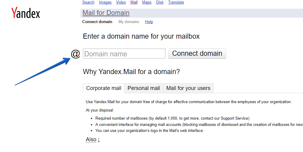 How Do I Set Up a Domain-Based Email Address with Yandex - uKit