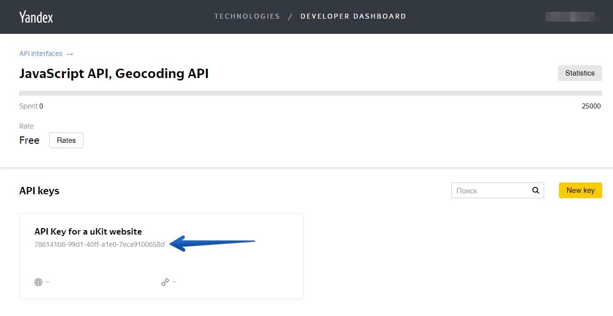 How Do I Get an API Key for Yandex.Maps - uKit Knowledge Base Yandex Map on microsoft maps, boeing maps, turkey maps, japan maps, verizon maps, ukraine maps, belarus maps, msn maps, terra maps, india maps,