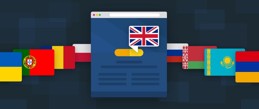 Как сделать англоязычные сайты 23